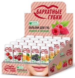 Fito Kosmetik Lip Balm No2 Set 25pcs 112.5g