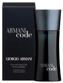 Giorgio Armani Black Code 50ml EDT