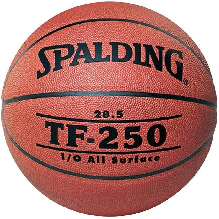 Spalding NBA TF-250 2017 6