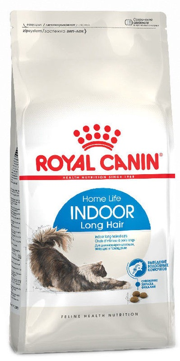 Royal Canin FHN Indoor Long Hair 4kg
