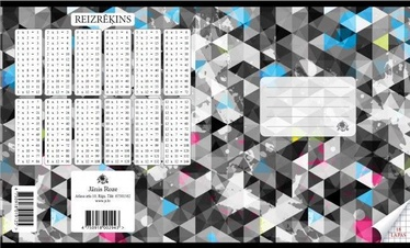 Jānis Roze Notebook JR9 18 Pages Abstract