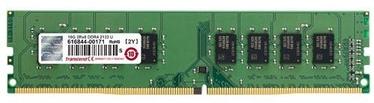 Transcend 16GB DDR4 2133MHz CL15 ECC TS2GLH72V1B