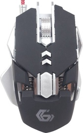Gembird MUSG-05 Optical Gaming Mouse Black/White