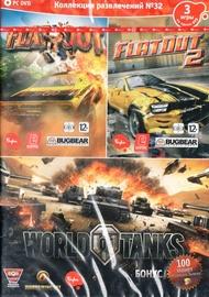 Izklaides Kolekcija 32 - FlatOut 1 And 2 Russian Version PC