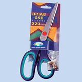Centrum Home Use Scissors 22cm 80240