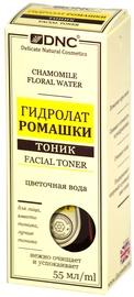 DNC Chamomile Hydrolat Tonic 55ml