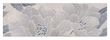 Kerama Marazzi Nisida Tile Decor 250x750mm Beige Grey