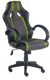 Halmar Radix Office Chair Grey/Green