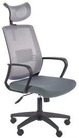 Halmar Office Chair Arsen Grey