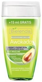 Bielenda Double-phase Make-up Remover 140ml Avocado