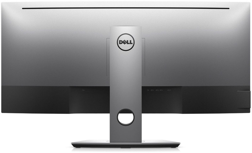 DELL UltraSharp U3417W