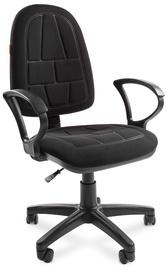 Chairman 205 Chair Black