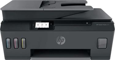 Multifunktsionaalne tindiprinter HP Smart Tank 615, värviline