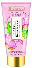 Bielenda Japan Beauty Japanese Body Cream 200ml Lotus & Rice Oil