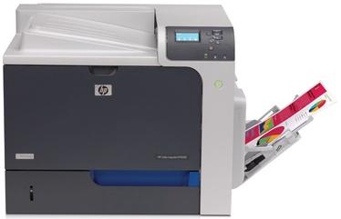 Laserprinter HP CP4025N, värviline