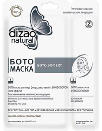 Dizao Natural Face And Neck Mask With Biosolot Boto Effect 36g