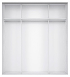 Black Red White Wardrobe Frame Nadir 220 White