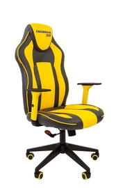 Mänguri tool Chairman Game 23 Yellow