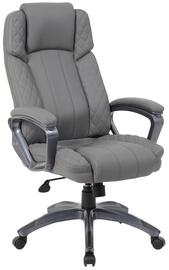 Офисный стул Home4you Howard Grey