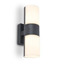 Lutec Cyra LED Lamp 15W