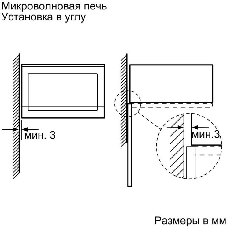Встроенная микроволновая печь Bosch BFL524MS0