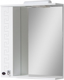 Julius Trading Gracia 65 Z0021GCAr Cabinet with Mirror 650x700x165mm White