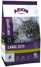 Arion Original Large Breed 7.5kg