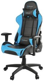 Mänguri tool Arozzi Verona V2 Blue