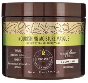 Маска для волос Macadamia Nourishing Moisture, 236 мл