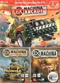 Izklaides Kolekcija 21 - Ex Machina 3-in-1 Russian Version PC