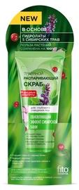 Fito Kosmetik Steaming Herbal Face Scrub 75ml