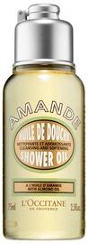Масло для душа L´Occitane Almond, 75 мл