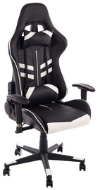 Happygame Office Chair 9206 White