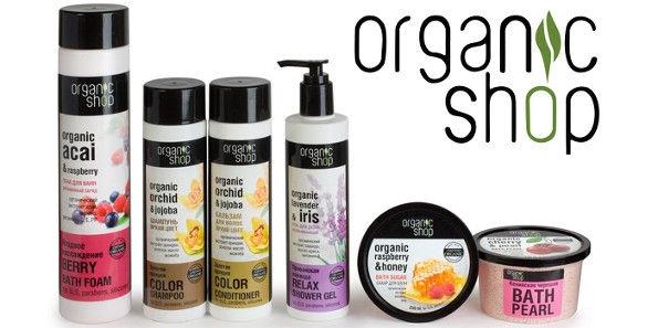 Organic Shop Relax Shower Gel Lavande De Provence 280ml