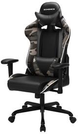 Игровое кресло Songmics, кремовый
