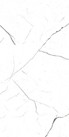 Seramiksan Atlas White Wall Tiles 250x500mm White