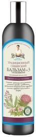 Recepty Babuski Agafji Hair Balsam No.3 Burdock Oil Propolis 550ml