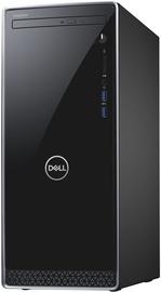 Dell Inspiron 3671-1206 PL (поврежденная упаковка)