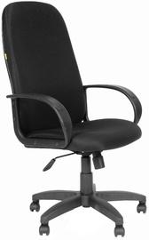 Kontoritool Chairman Executive 279 JP15-2 Black
