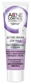 Fito Kosmetik Acne Control Detox Face Mask 45ml
