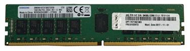 Lenovo ThinkSystem 16GB 2666MHz TruDDR4 4ZC7A08699