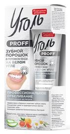 Fito Kosmetik Coal Proff Tooth Powder 45ml White Charcoal