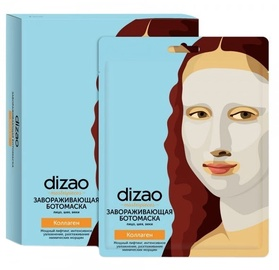 Dizao Natural Face Mask With Collagen 30g