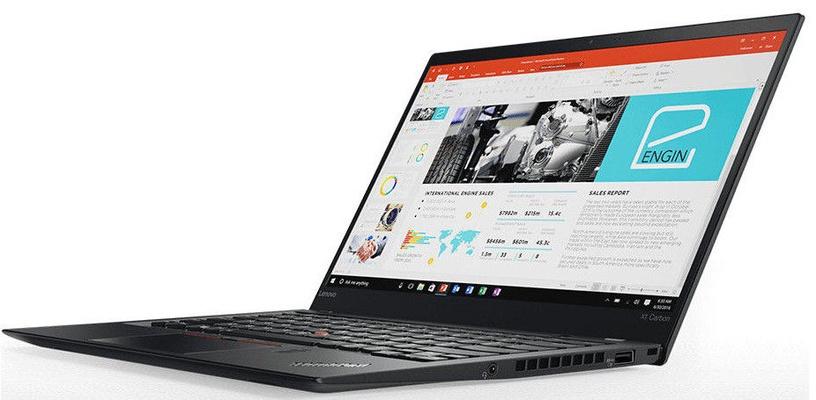Lenovo ThinkPad X1 Carbon 5th Gen 20KH006DMH