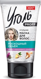 Fito Kosmetik Coal Proff Charcoal Luxury Volume Hair Mask Tube 100ml