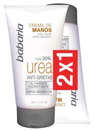 Крем для рук Babaria Urea 20%, 2 x 100 мл