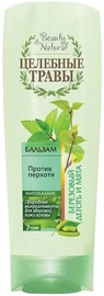 Nefis Group Healing Herbs Nettle Hair Balsam 220ml