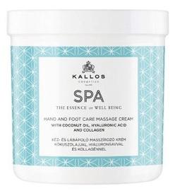 Kallos Spa Hand and Foot Care Massage Cream 500ml