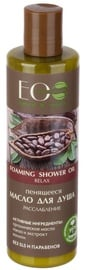 ECO Laboratorie Foaming Shower Oil 250ml Relax