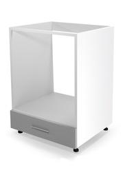 Нижний кухонный шкаф Halmar Vento DP 60/82 White Grey